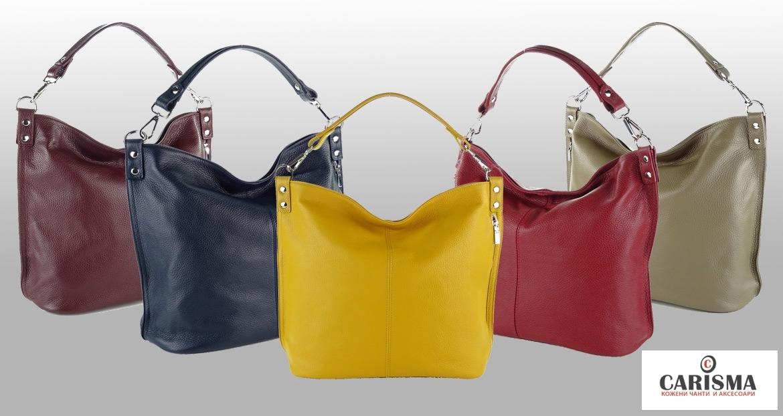 Функционална Дамска Чанта тип Торба