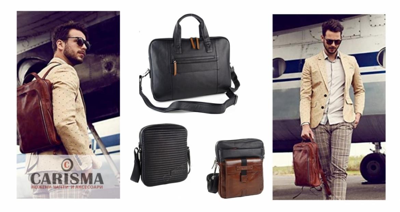 Мъжки кожени чанти и раници
