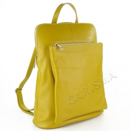 Чанта раница с преден джоб в цвят горчица 1155