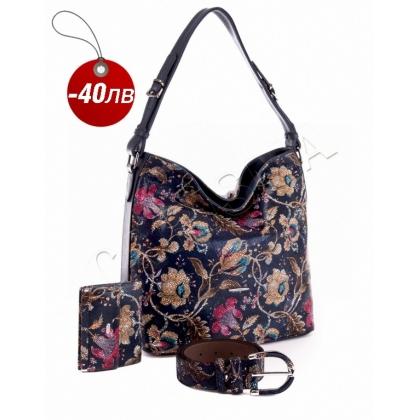 Чанта, портмоне и колан от естествена кожа 788K