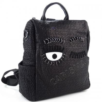 Мека чанта-раница от естествена кожа, Око, 027V