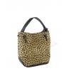 Чанта с животинска шарка