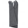 Тъмносиви дълги ръкавици