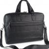 Мъжка пътна чанта за куфар