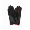 Черни кожени ръкавици