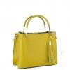 Елегантна кожена чанта в жълт цвят