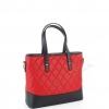 Чанта с капитониран дизайн от кожа