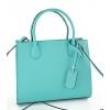 Зелена кожена чанта