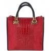 Чанта от естествена кожа и велур