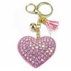 Ключодържател Розово Сърце