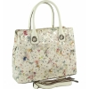 Бежова чанта на цветя