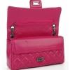 Дамска розова чанта