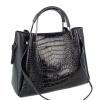 Дамска чанта от два вида кожа