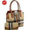 Комплекти от еко кожа, чанти, портмонета