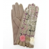 Бежови, тактилни ръкавици