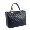 Тъмносиня стилна чанта