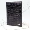 Черно портмоне за паспорт
