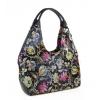 Дамска чанта с ефектен принт